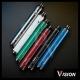 Batterie Vision Spinner 2 - 1600 mAh